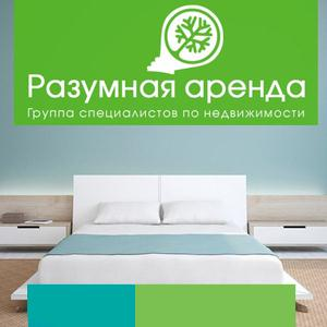 Аренда квартир и офисов Шарапово
