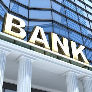 Банки Шарапово