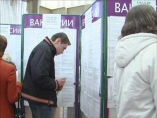 Центры занятости Шарапово