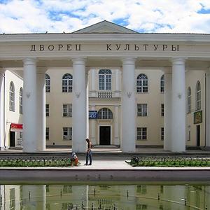 Дворцы и дома культуры Шарапово