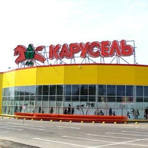 Гипермаркеты Шарапово