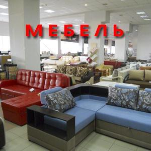 Магазины мебели Шарапово