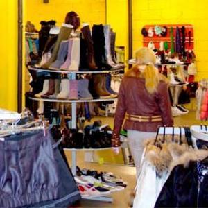 Магазины одежды и обуви Шарапово