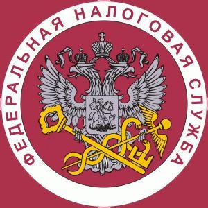 Налоговые инспекции, службы Шарапово