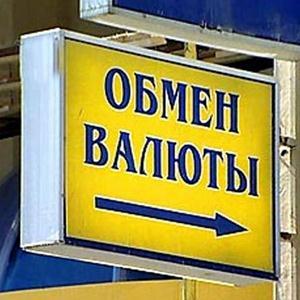 Обмен валют Шарапово