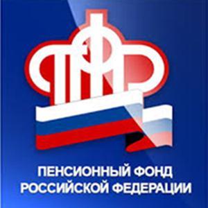 Пенсионные фонды Шарапово