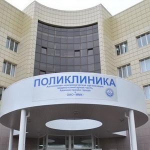 Поликлиники Шарапово