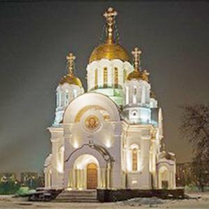 Религиозные учреждения Шарапово