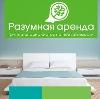 Аренда квартир и офисов в Шарапово