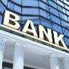 Банки в Шарапово