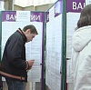 Центры занятости в Шарапово