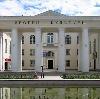Дворцы и дома культуры в Шарапово