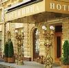Гостиницы в Шарапово