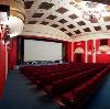 Кинотеатры в Шарапово