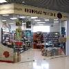 Книжные магазины в Шарапово