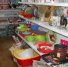 Магазины хозтоваров в Шарапово