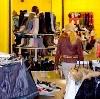 Магазины одежды и обуви в Шарапово