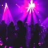 Ночные клубы в Шарапово