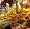 Рынки в Шарапово
