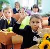 Школы в Шарапово