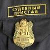 Судебные приставы в Шарапово