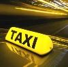 Такси в Шарапово