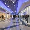 Торговые центры в Шарапово