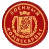 Военкоматы, комиссариаты в Шарапово