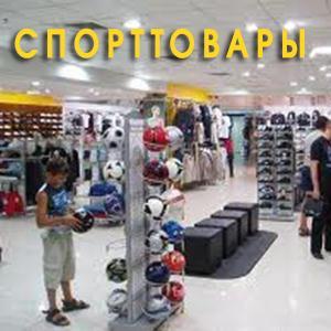 Спортивные магазины Шарапово