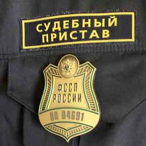 Судебные приставы Шарапово
